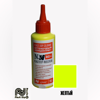 Желтый колер PLASTI DIP Colorant Yellow для жидкой резины Rubber Dip