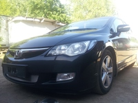 Защита радиатора для Honda Civic 4D VIII 2006-2008 (Хром-Низ)